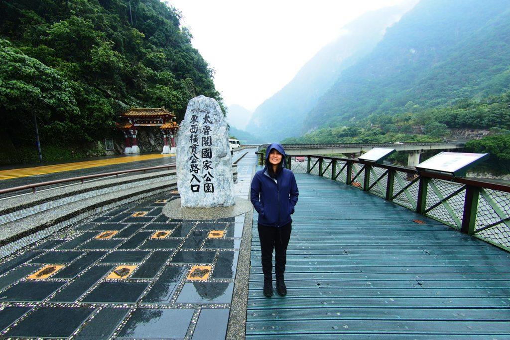 Taroko Gorge Hualian Entrance